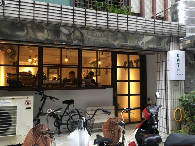 台湾 猫カフェ